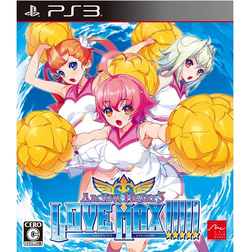 Arcana Heart 3 Love Max Import PS3 Game