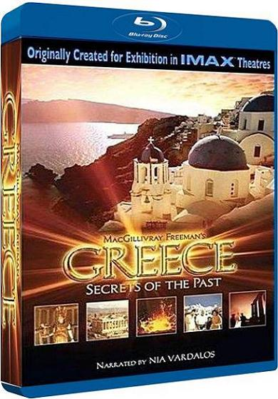 IMAX Greece: Secrets Of The Past (Blu-ray)