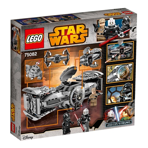 LEGO Star Wars The Inquisitor (75082)